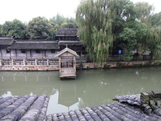 Wuzhen East Gate Fortuna Bay Inn
