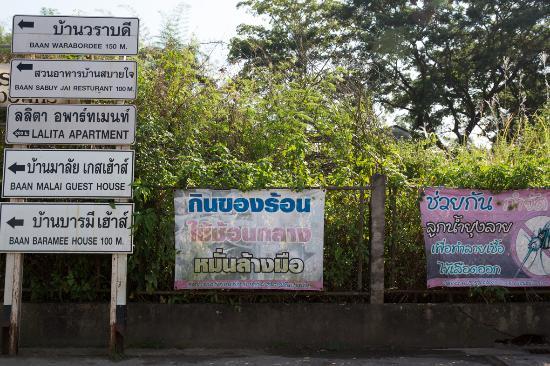 Baan Baramee: Keine Scheu sich vor Ort umzuschauen! Viele Unterkünfte sind im gleichen Quartier