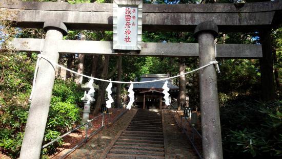 Koshin no Yu, Ashio Onsen