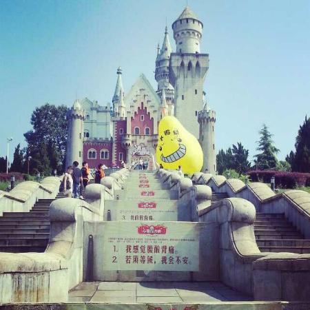 Changsha Window of the World: The New Swan Castle of Germäny ♥♡