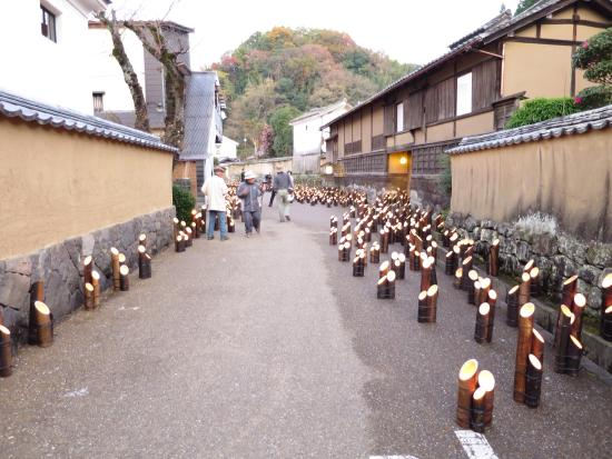Tonomachi Old Samurai Residences