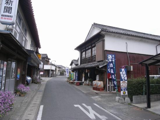 Hizenhamashuku