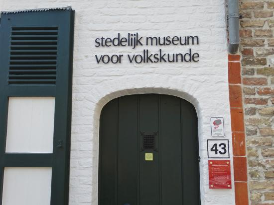Folklore Museum: The front door of the Folk Lore Museum