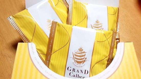 Grandcalbee Shop