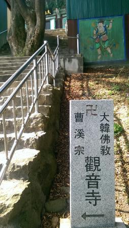 Yudalsan Sculpture Park