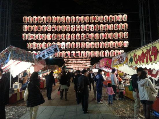 Okunitama Shrine: 酉の市