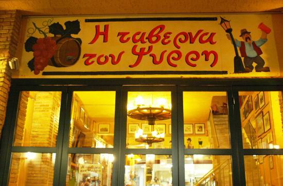 Taverna Tou Psirri: The outside sign of the Taverna