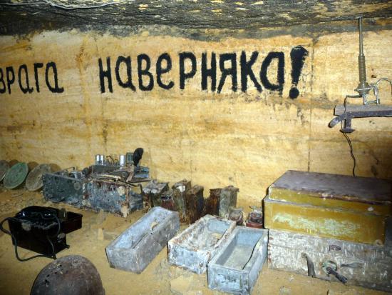 Catacombs of Odessa: теперь даже трудно себе представить....