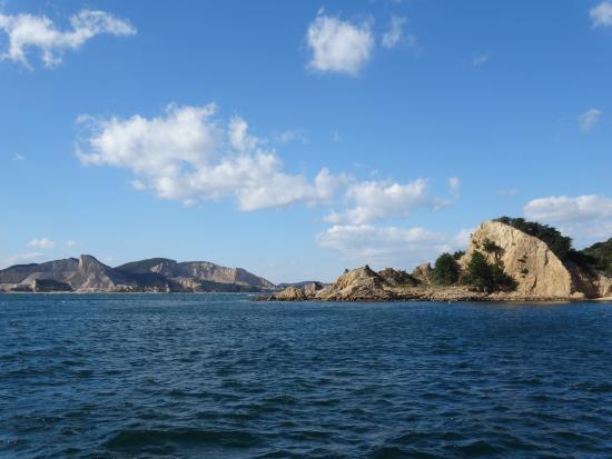 Ieshima Islands