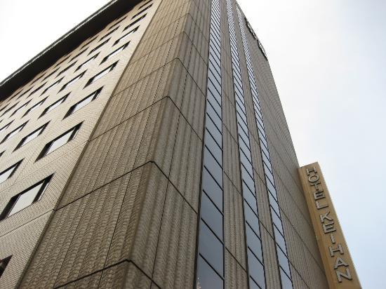 Hotel Keihan Kyoto Grande: Building