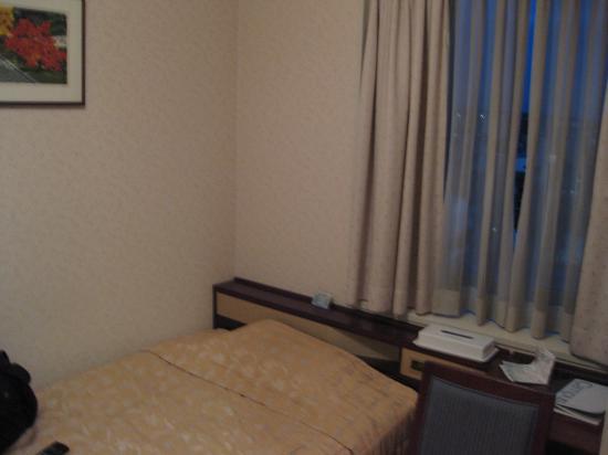 Hotel Keihan Kyoto Grande: Room