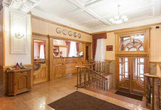 Photo of Ekaterinburg -Tsentralny Hotel Yekaterinburg