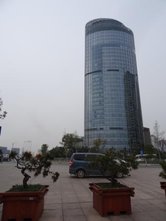 Pullman Linyi Lushang : Вид на отель
