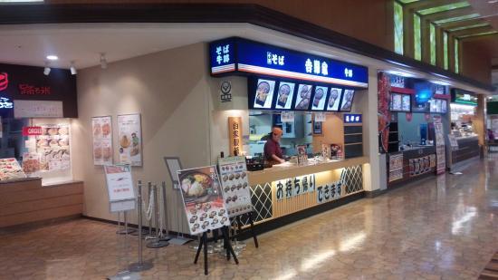 Yoshinoya, Aeon Mall Hiroshima Fuchu