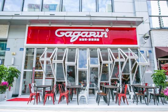 Gagarin Cafe