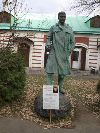 Igor Talkov Museum