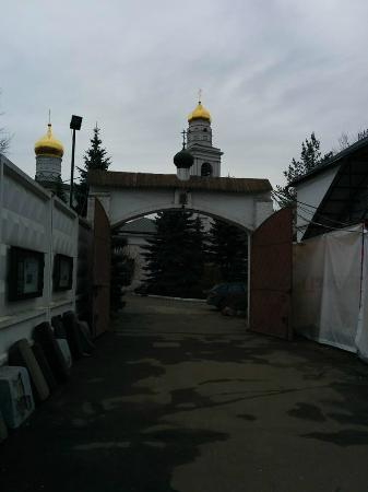 Nativity of the Blessed Virgin Temple