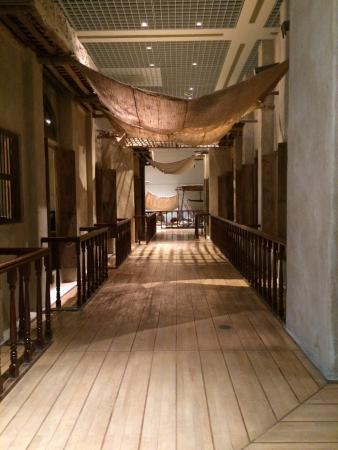 Bahrain National Museum: Culture And Trades Gallery