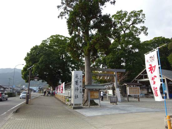Owase Shrine : とてもわかりやすい看板でした