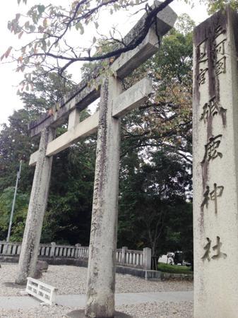 Toga Shrine: 鳥居