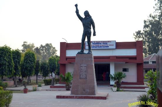 Sardar Bhagat Singh Museum