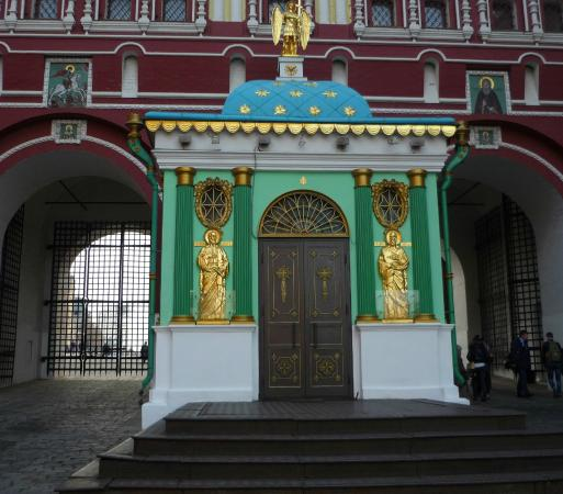 Resurrection Gate With the Chapel of Iver Icon of Our Lady