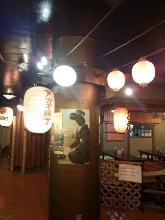 Hotel New Akao: 昭和の懐かしい赤提灯