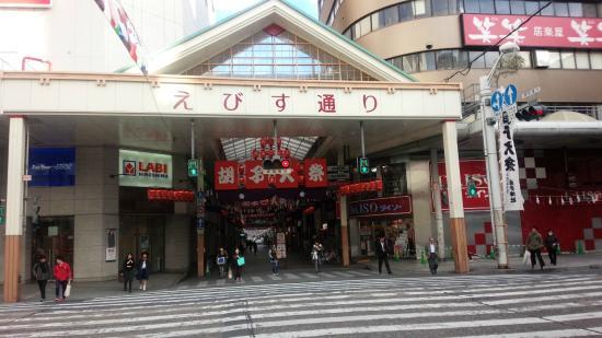 Ebissu Dori Shopping Street