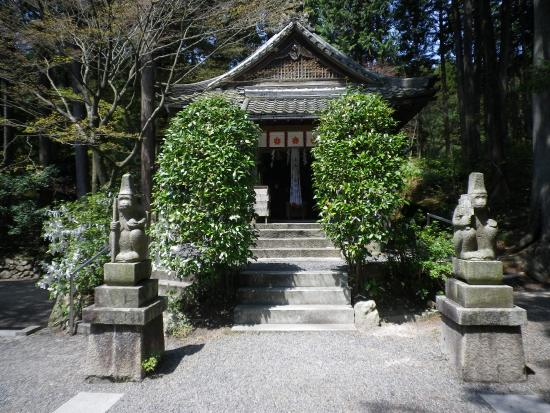 Sarumaru Shrine