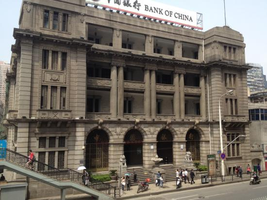 ‪Old Bank of China Building‬