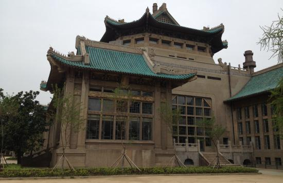 the 10 closest hotels to wuhan university tripadvisor find rh tripadvisor com