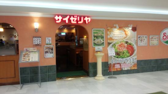 Saizeriya Hiroshima Dambara SC