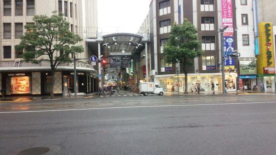 Hiroshima Kinzagai Shop Street