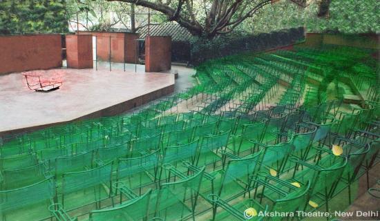 Akshara Theatre