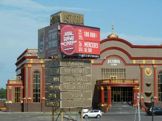 Astoria Casino