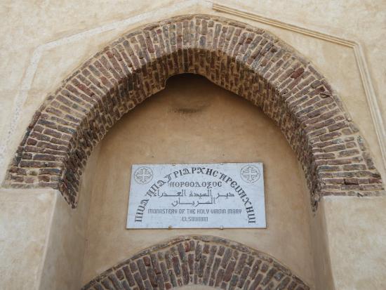 Deir Amba Bischoi : Monastero della Santa Vergine
