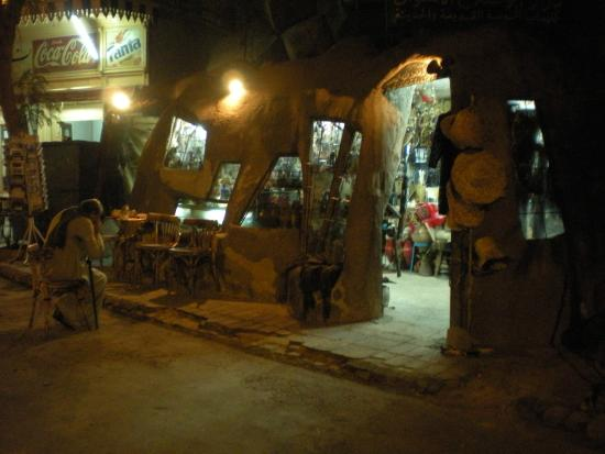 Bazar Noobr