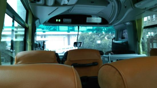 JTB Sunrise Tours: Hato bus used for hotel pick-up