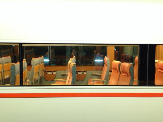Odakyu Limited Express Romancecar: VSE