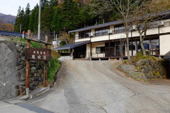 Kazafukiso