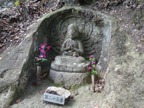 Ishiyama Kannon