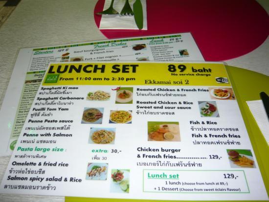 RinB Restaurant In Box : メニュー