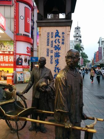 Sunwen West Road Pedestrian Street: Street