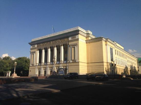 State Academical Opera and Ballet Theatre