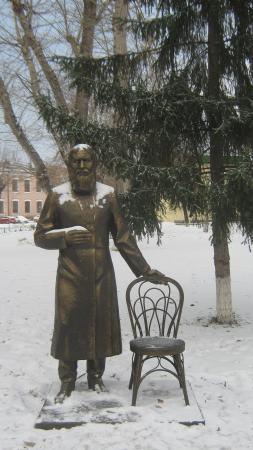 Monument to Grigoriy Rasputin