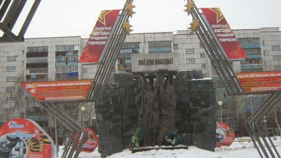 Monument to Workers in Rear Area