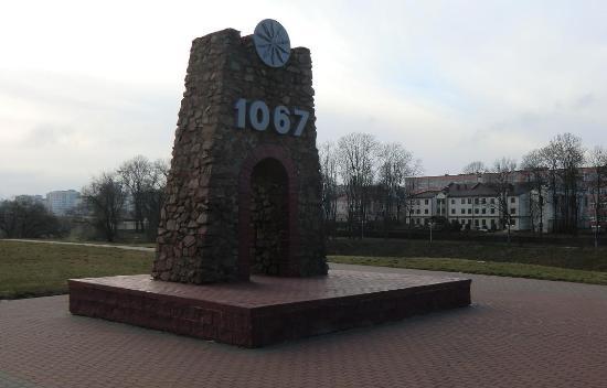 Orsha, Valko-Venäjä: Памятный знак