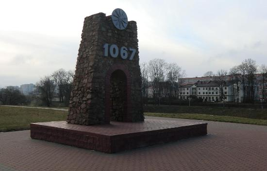 Orsha, Weißrussland: Памятный знак