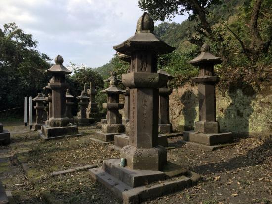 Tarumizu Shimdu Family Grave Site