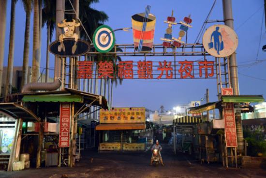 East District, Chiayi: Carrefour night market, Chiayi city